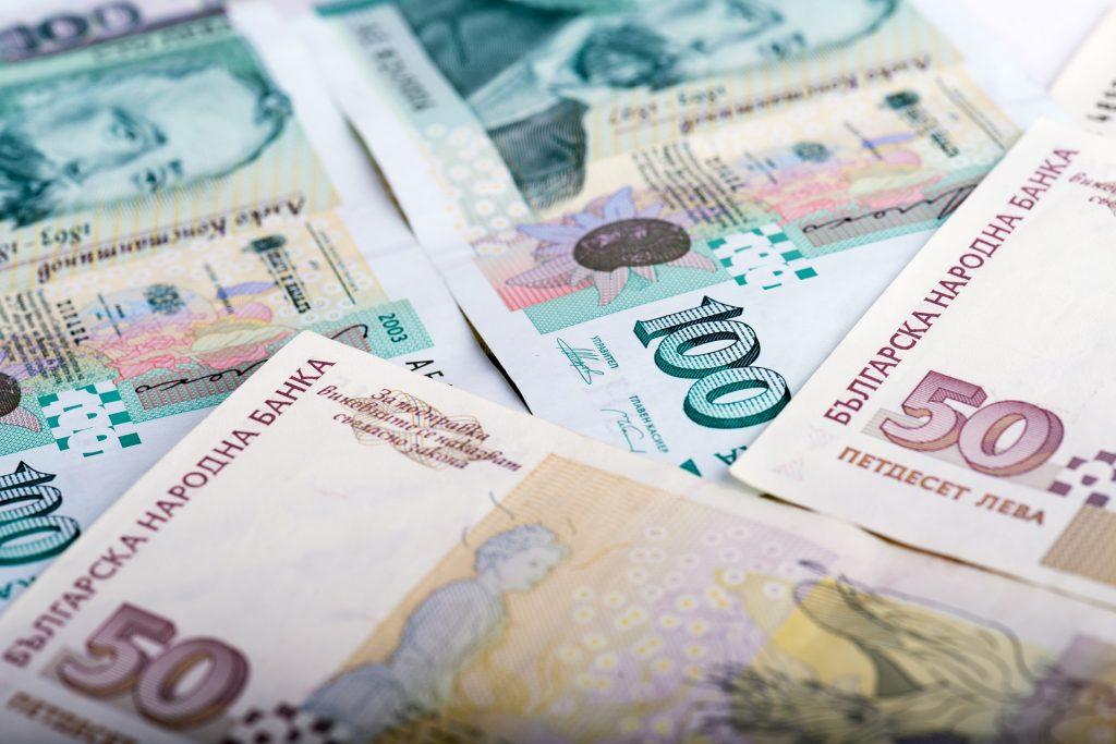 Prosjećna plaća u Bugarskoj